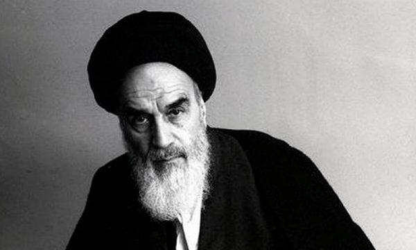 Ayatollah Khomeini | Audilibro